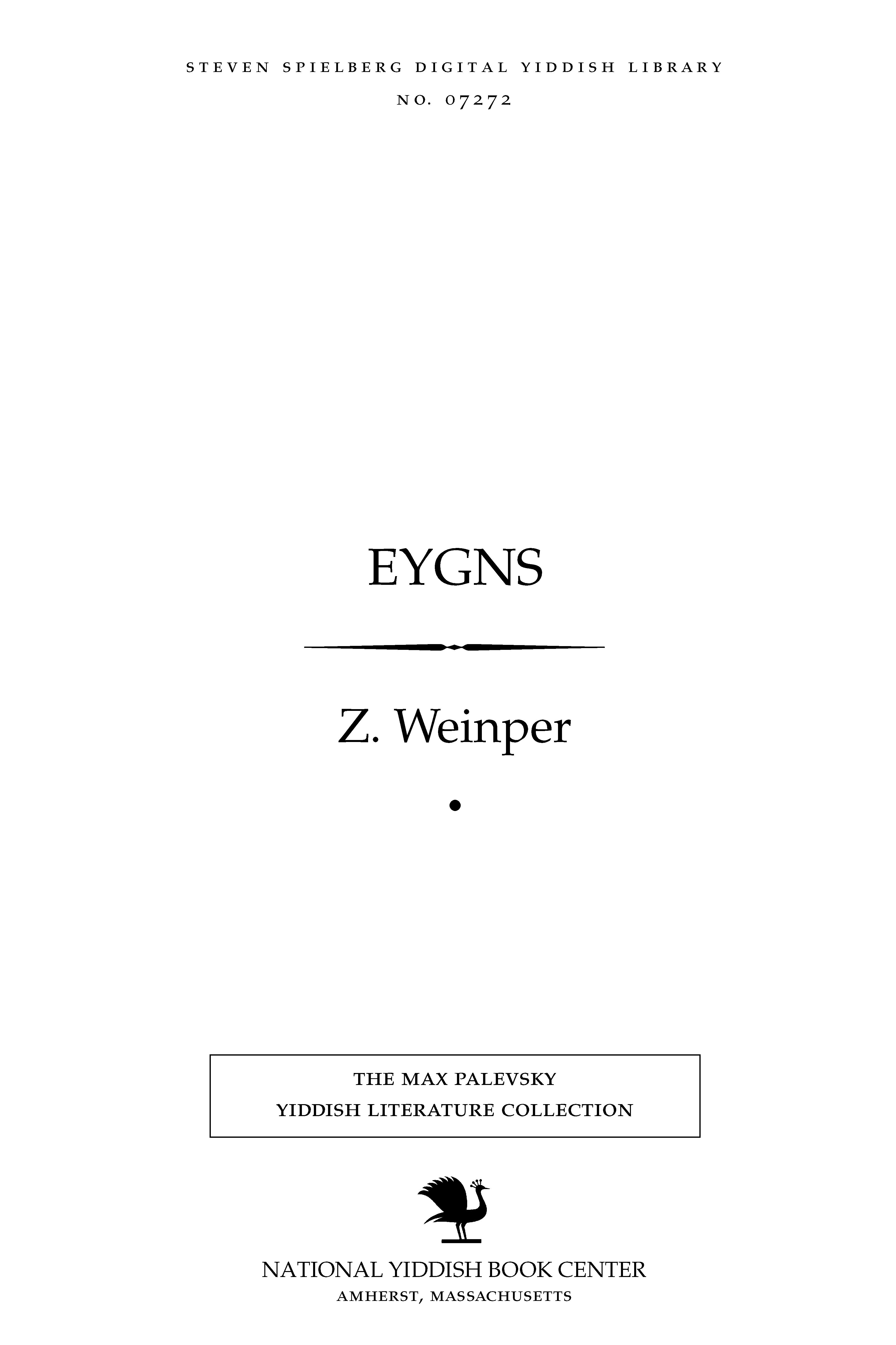 Cover of: Eygns